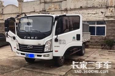二手载货车 现代商用车(原四川现代) 138马力图片