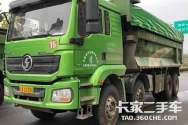 二手自卸车 陕汽商用车 390马力图片