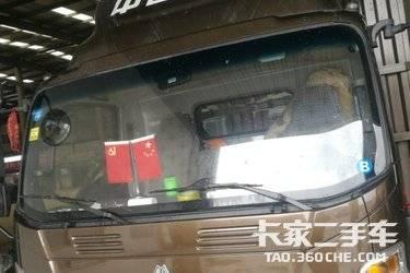 二手载货车 重汽豪沃(HOWO) 143马力图片