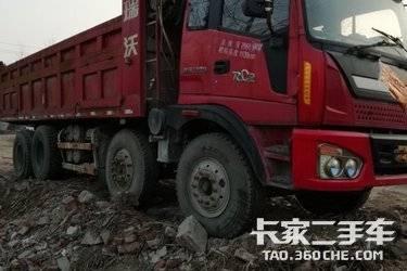 二手自卸车 福田瑞沃 220马力图片