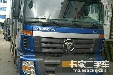 二手载货车 福田欧曼 260马力图片