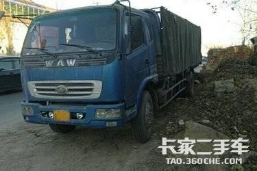 二手载货车 飞碟奥驰 2马力图片