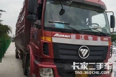二手载货车 福田欧曼 210马力图片