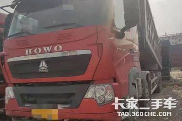 二手中国重汽 HOKA H7 440马力图片
