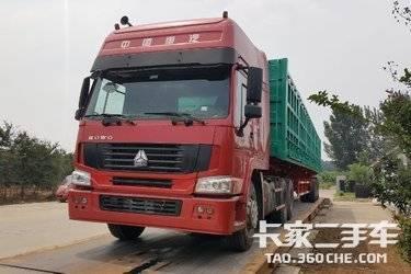 二手牵引车 中国重汽 371马力图片