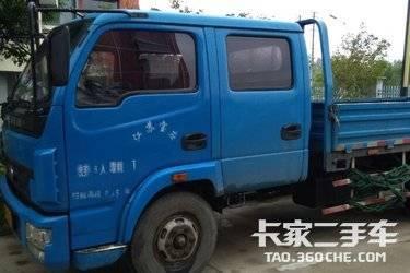 二手载货车 依维柯 133马力图片