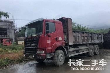 自卸车  中国重汽 336马力
