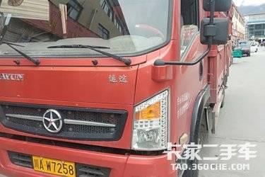 二手载货车 大运重卡 140马力图片