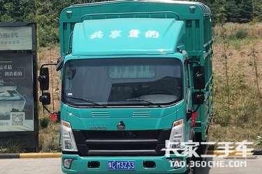 載貨車 重汽HOWO輕卡 156 馬力