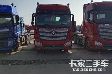 二手牵引车 福田欧曼 490马力图片