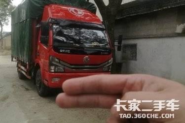 二手载货车 东风多利卡 135马力图片
